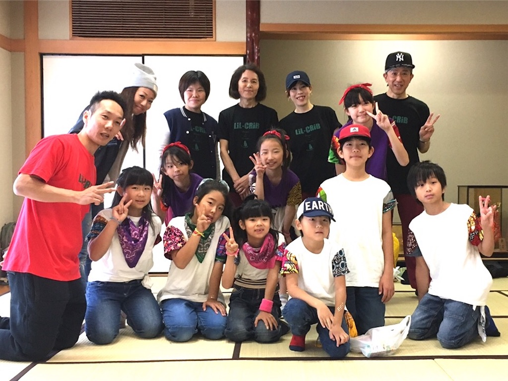 f:id:dance-school-lilcrib:20161023124356j:image