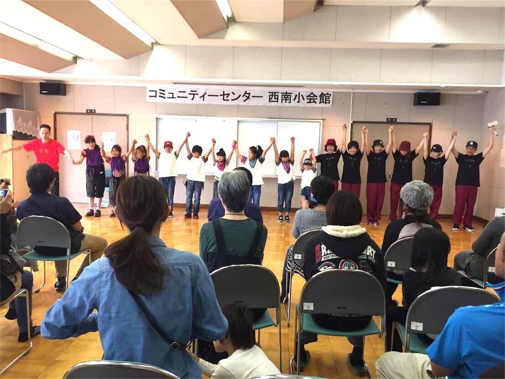 f:id:dance-school-lilcrib:20161023132139j:image