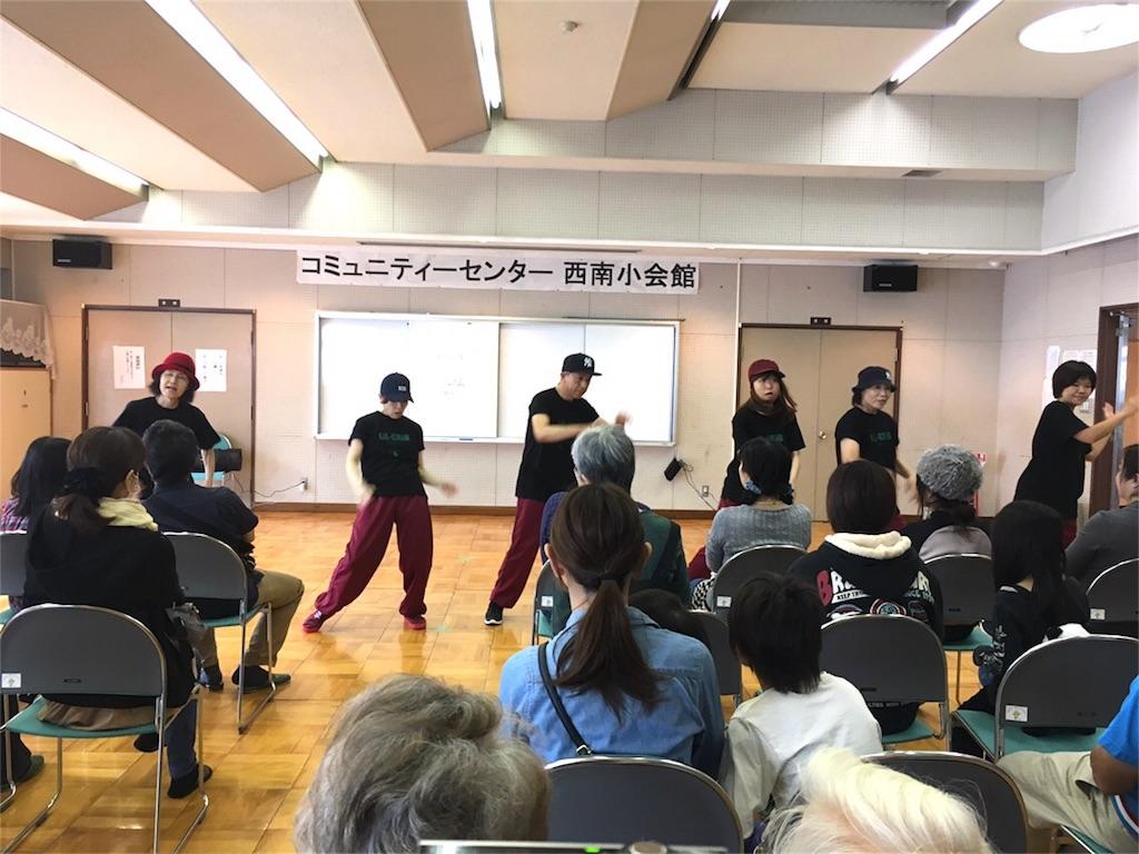 f:id:dance-school-lilcrib:20161023132224j:image