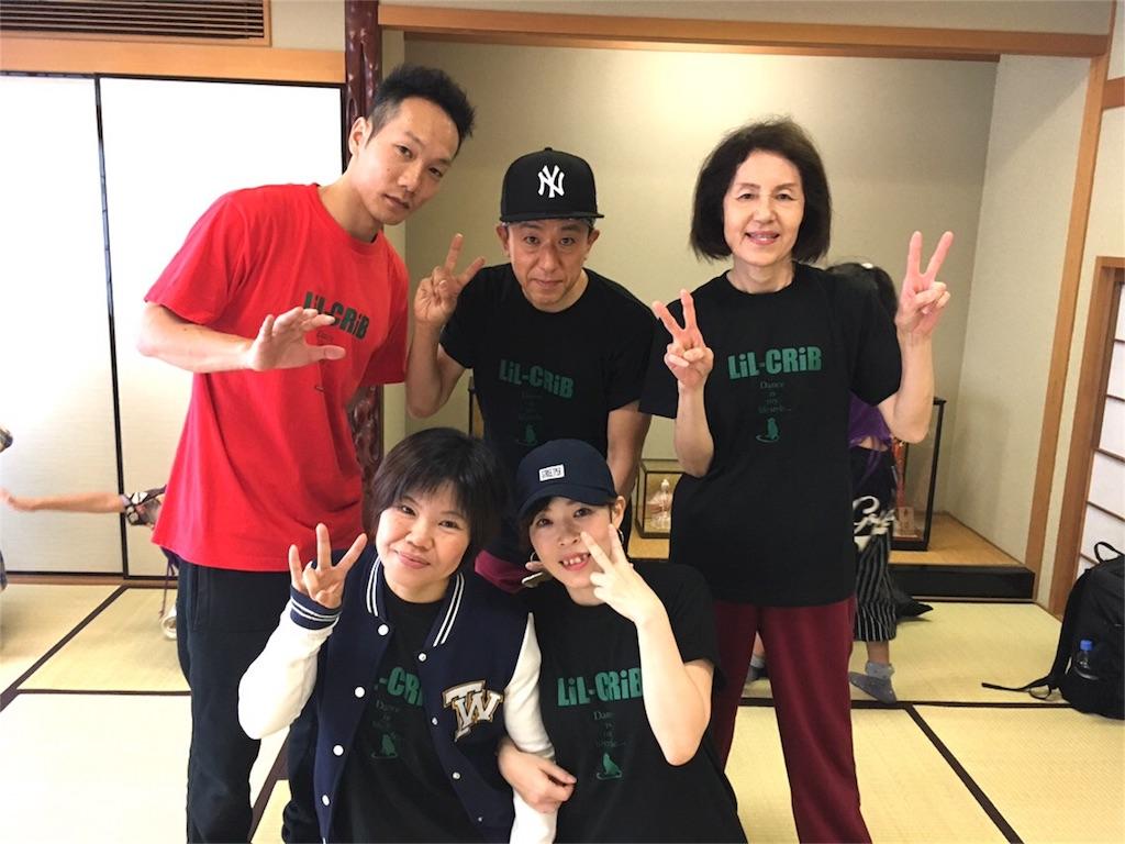 f:id:dance-school-lilcrib:20161023132239j:image