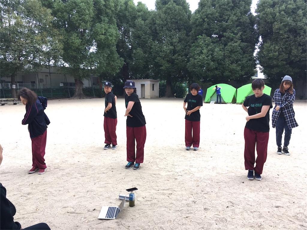 f:id:dance-school-lilcrib:20161023133337j:image