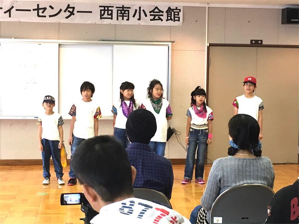 f:id:dance-school-lilcrib:20161023133343j:image