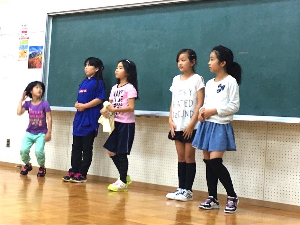f:id:dance-school-lilcrib:20161026110903j:image