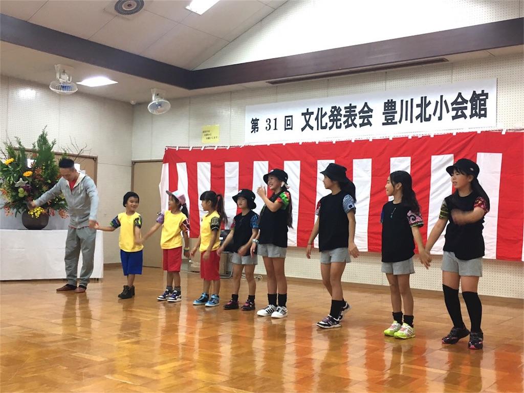 f:id:dance-school-lilcrib:20161030182337j:image