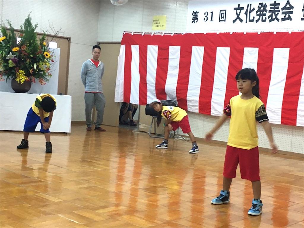 f:id:dance-school-lilcrib:20161030185644j:image