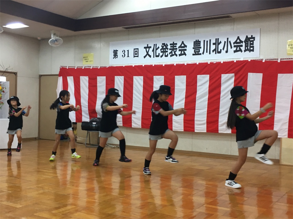 f:id:dance-school-lilcrib:20161030185658j:image
