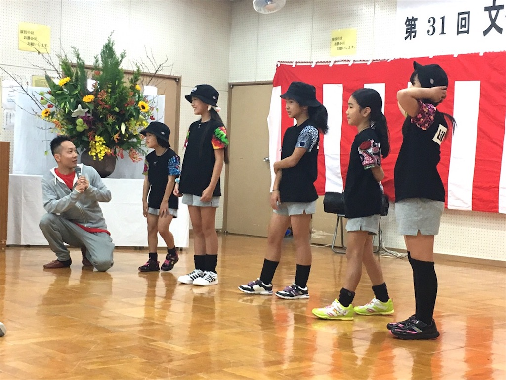 f:id:dance-school-lilcrib:20161030185836j:image