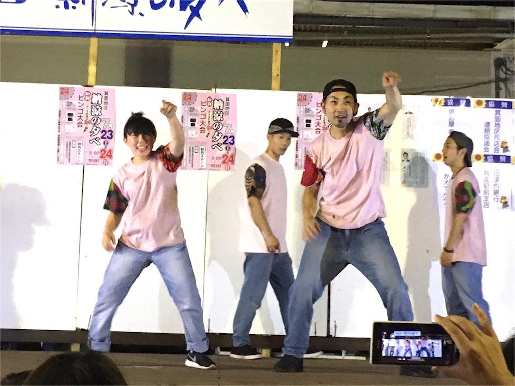 f:id:dance-school-lilcrib:20161206073832j:image