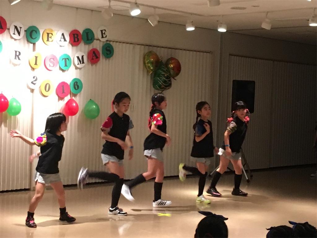 f:id:dance-school-lilcrib:20161219102546j:image