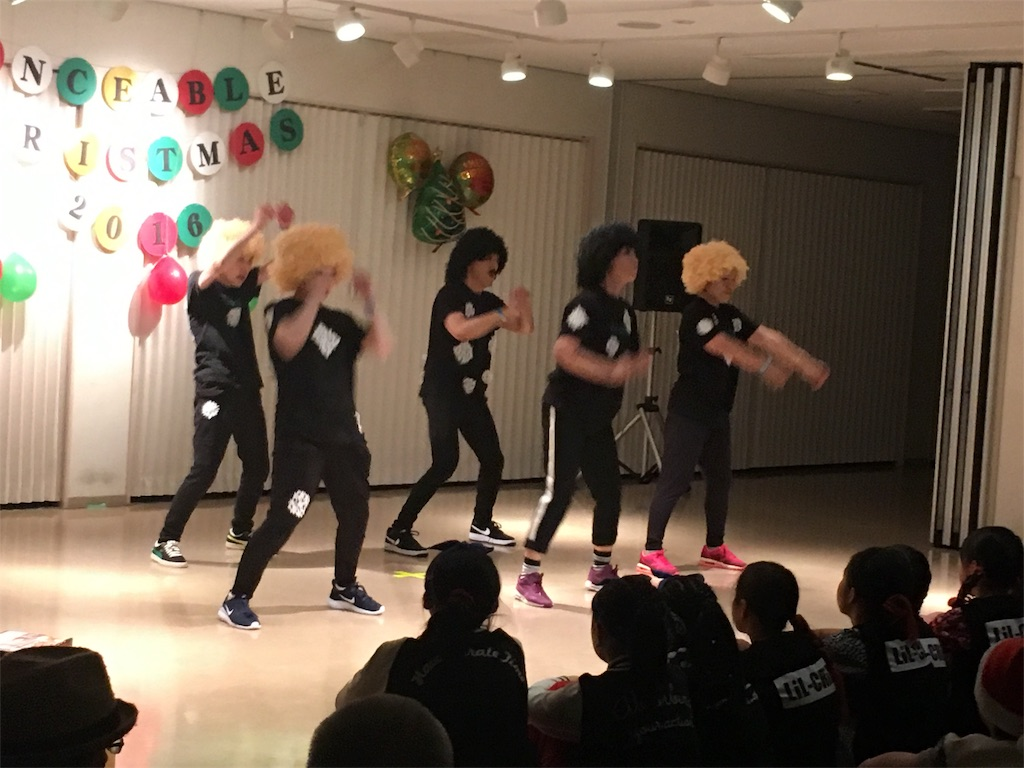 f:id:dance-school-lilcrib:20161219102616j:image