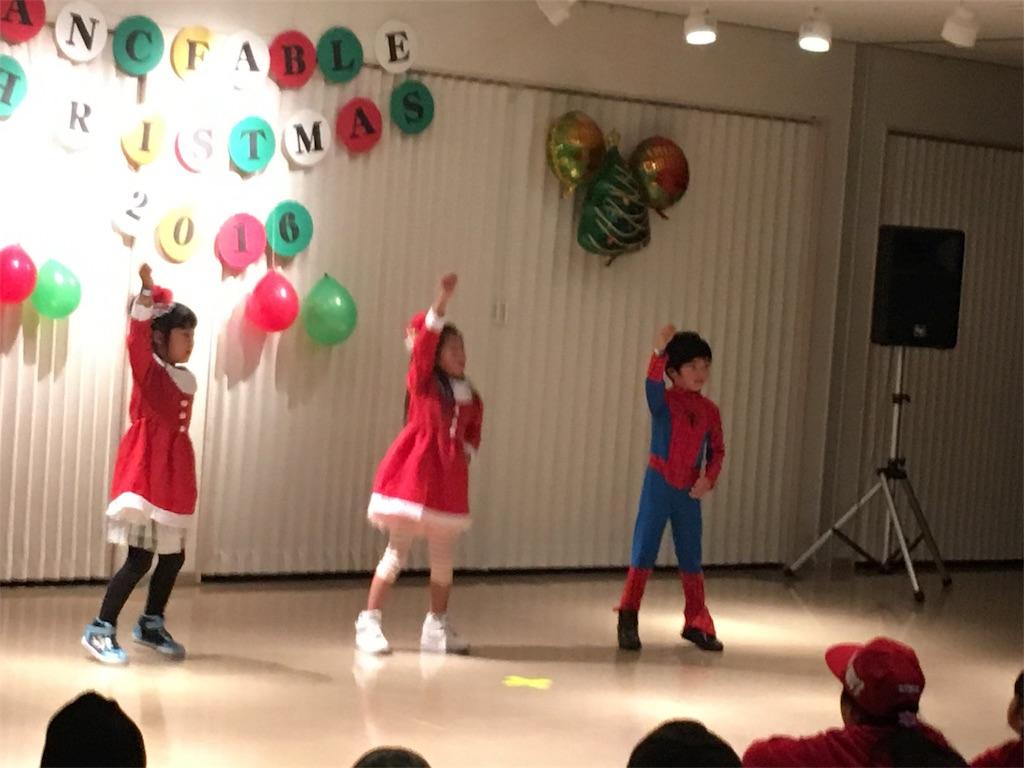 f:id:dance-school-lilcrib:20161219104036j:image