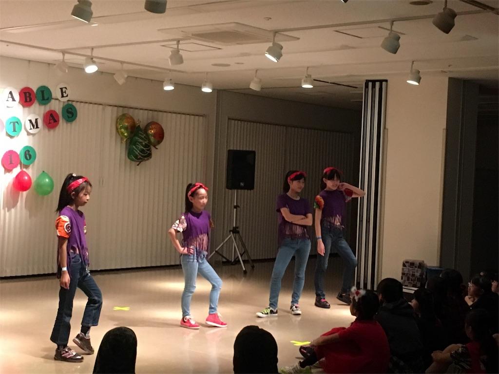 f:id:dance-school-lilcrib:20161219104051j:image