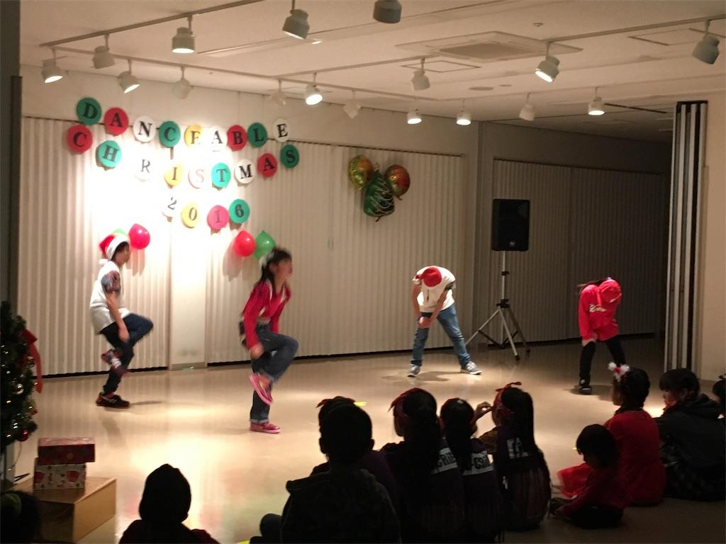 f:id:dance-school-lilcrib:20161219104145j:image