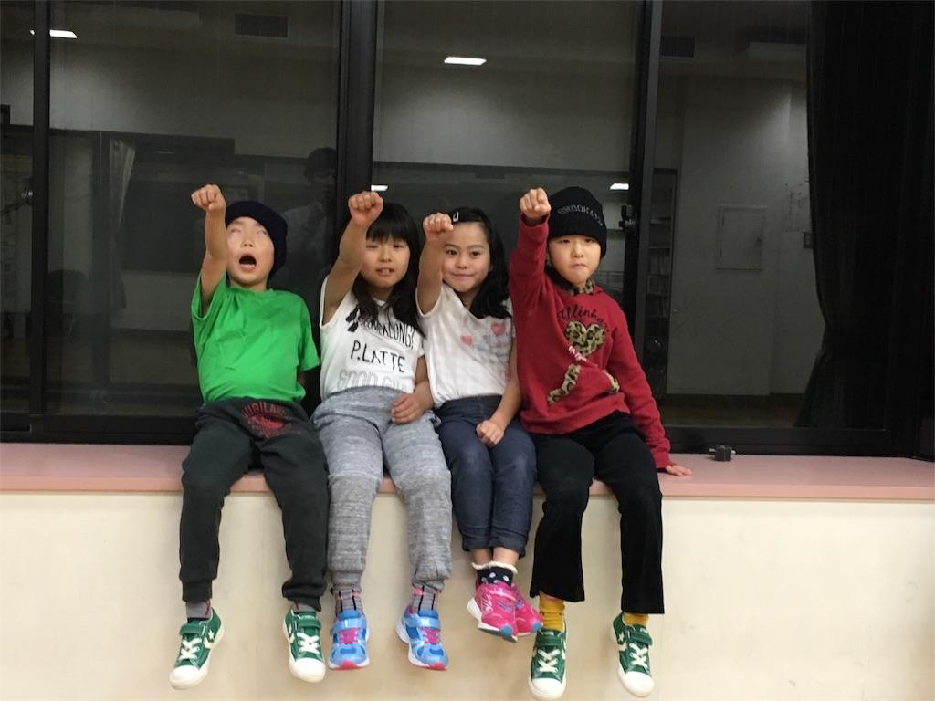 f:id:dance-school-lilcrib:20170104082318j:image