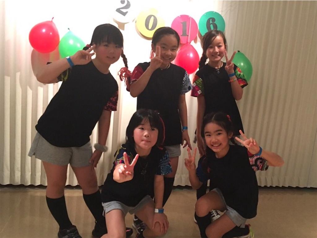 f:id:dance-school-lilcrib:20170104082359j:image