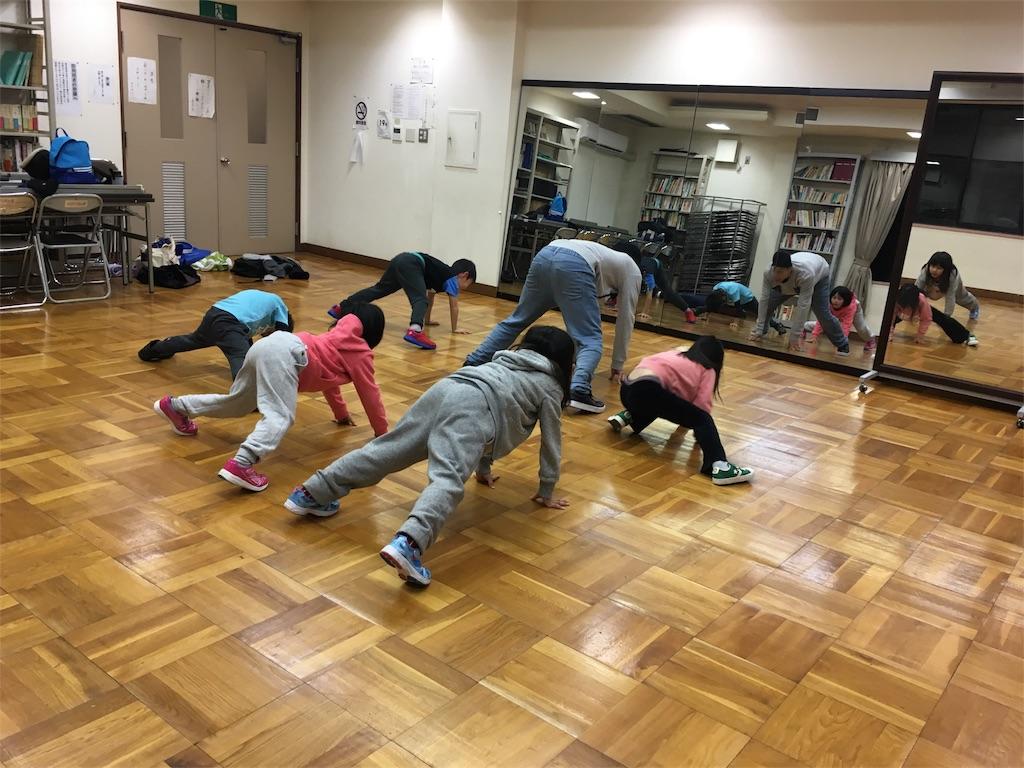 f:id:dance-school-lilcrib:20170315092553j:image