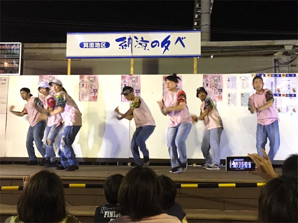 f:id:dance-school-lilcrib:20170316174353j:image