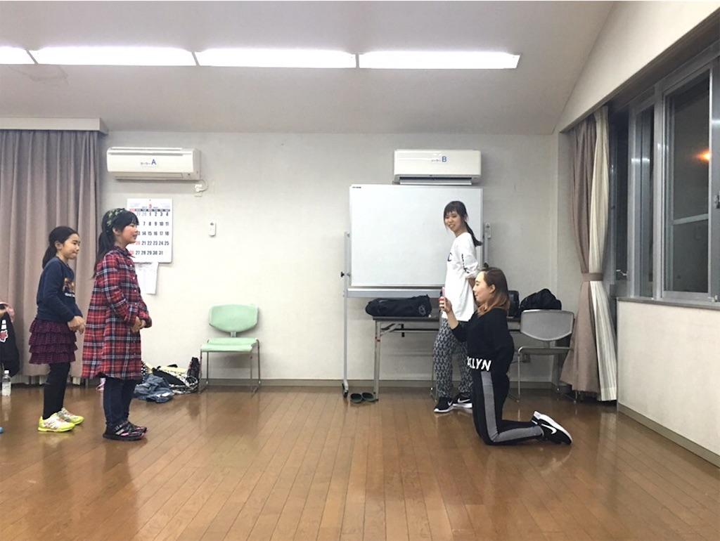 f:id:dance-school-lilcrib:20170324234700j:image