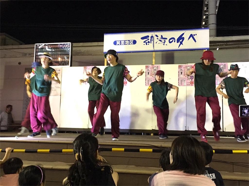 f:id:dance-school-lilcrib:20170422145034j:image