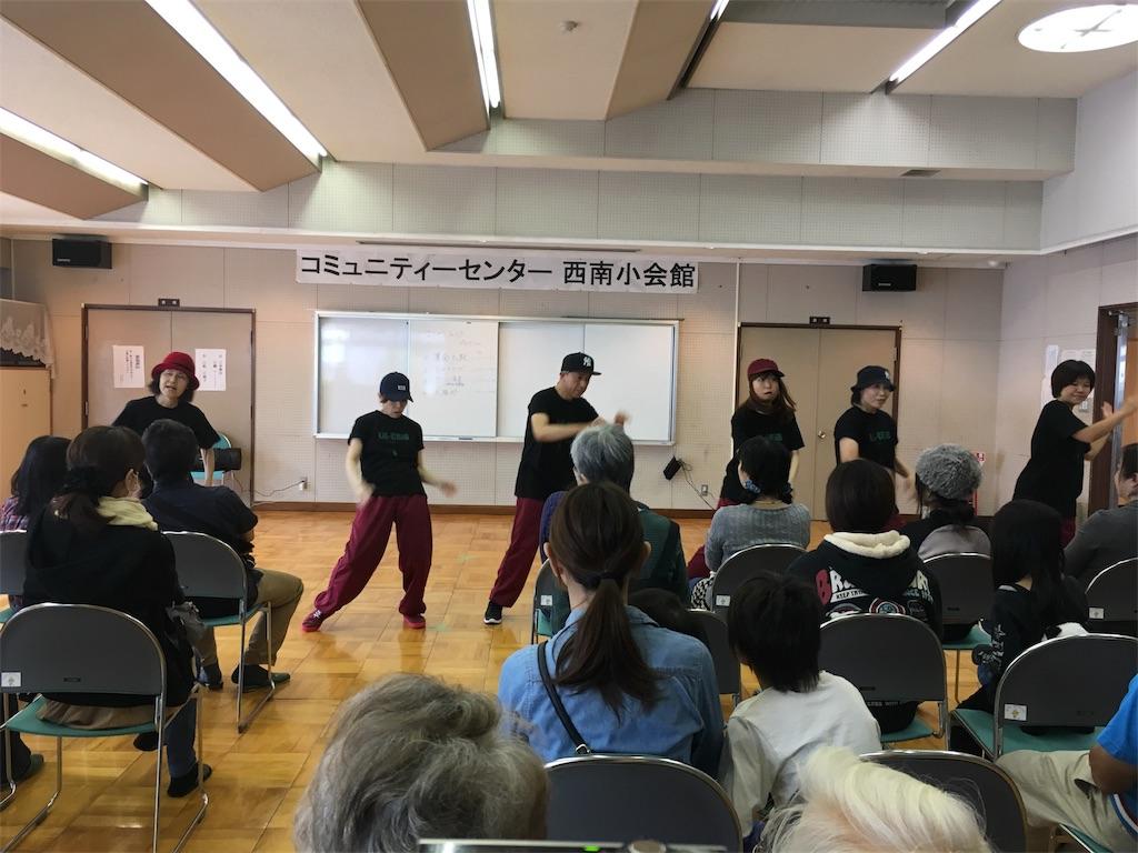 f:id:dance-school-lilcrib:20170422145059j:image