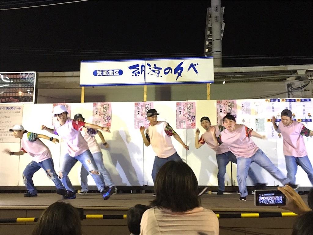f:id:dance-school-lilcrib:20170518124316j:image