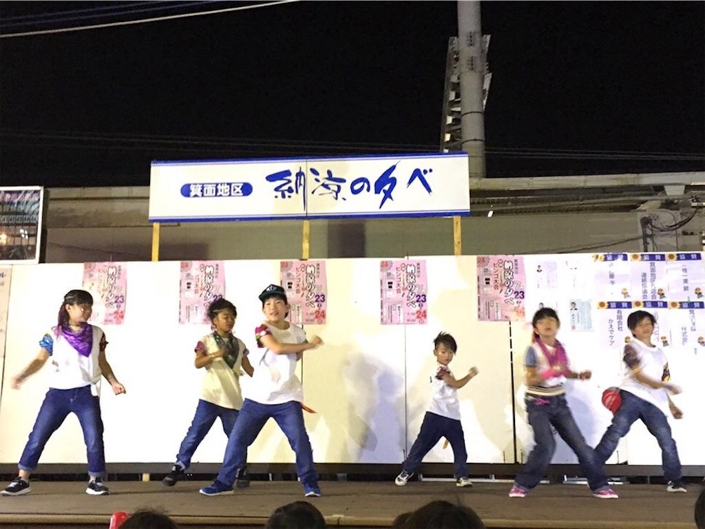f:id:dance-school-lilcrib:20170611125015j:image