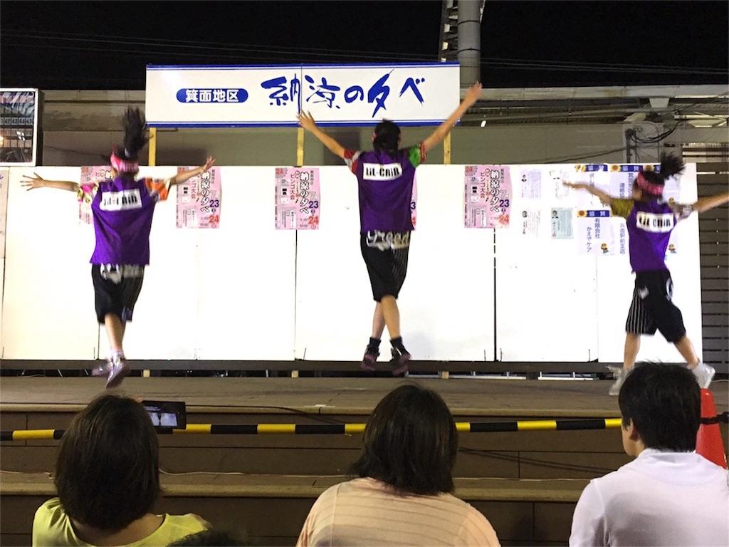f:id:dance-school-lilcrib:20170611125043j:image