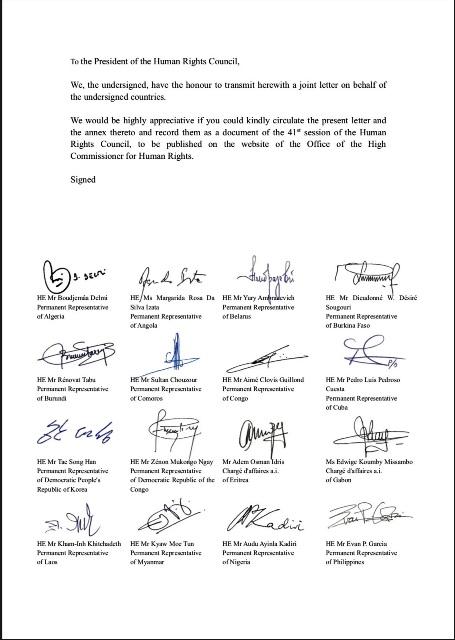 37カ国の大使が新疆の人権事業やテロ対策を評価_中国国際放送局
