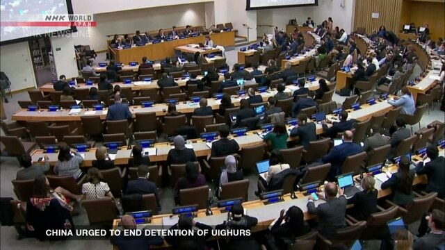 China urged to end detention of Uighurs | NHK WORLD-JAPAN News