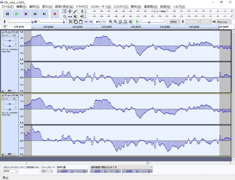 図5 、入/出力(webm)ファイル波形比較(サンプル No. 06