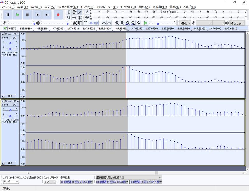 図10 、出力ファイル波形比較:「移動ツール」調整後のずれ(サンプル No. 06)