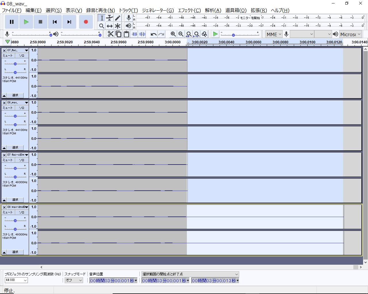 図29 、入/出力(webm)ファイル波形比較(No. 07 – 08)