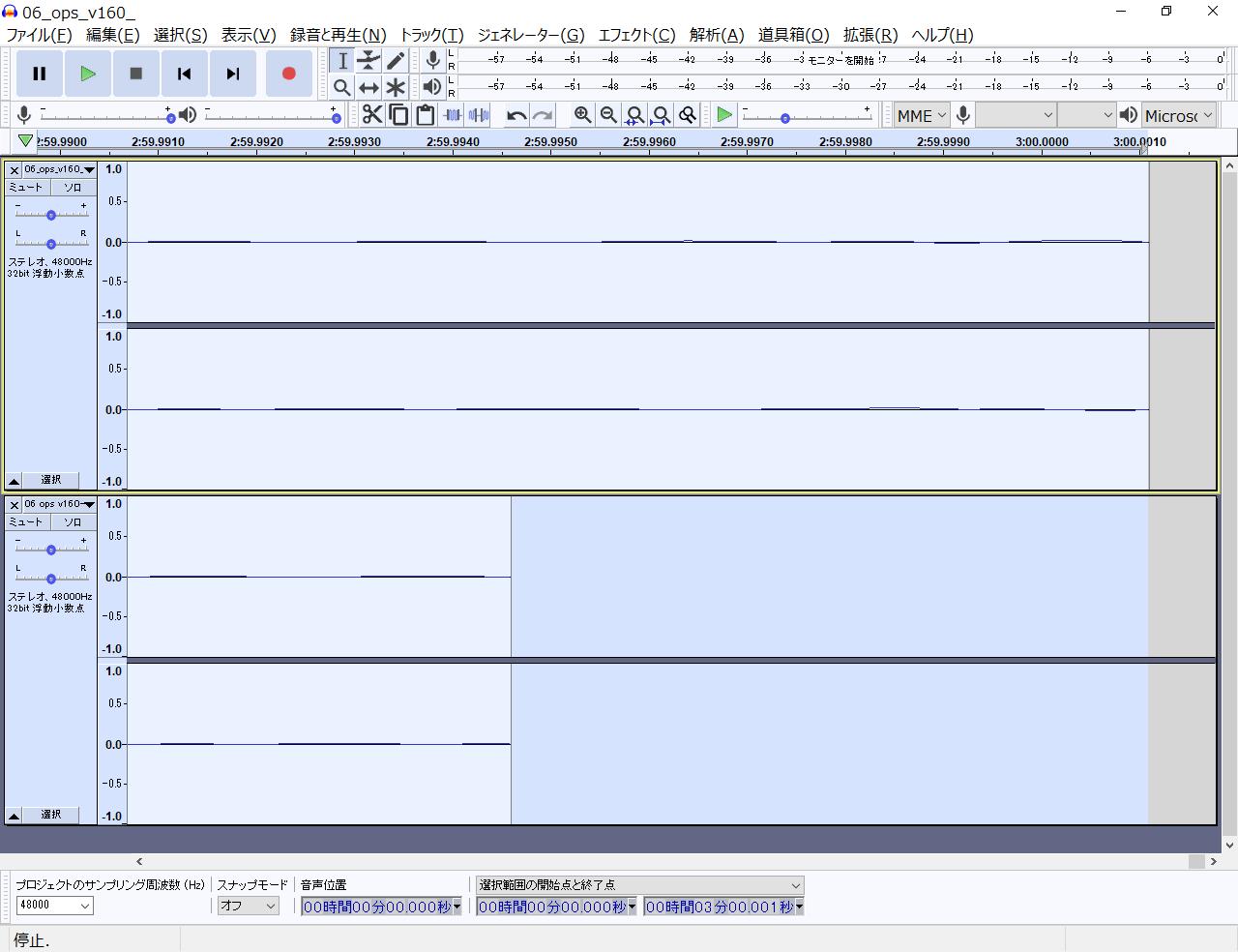 図7 、入/出力(webm)ファイル末端部波形比較(サンプル No. 06)