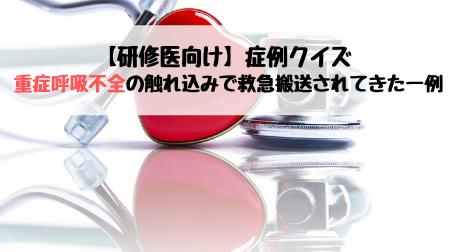 f:id:dancing-doctor:20190703200748p:plain