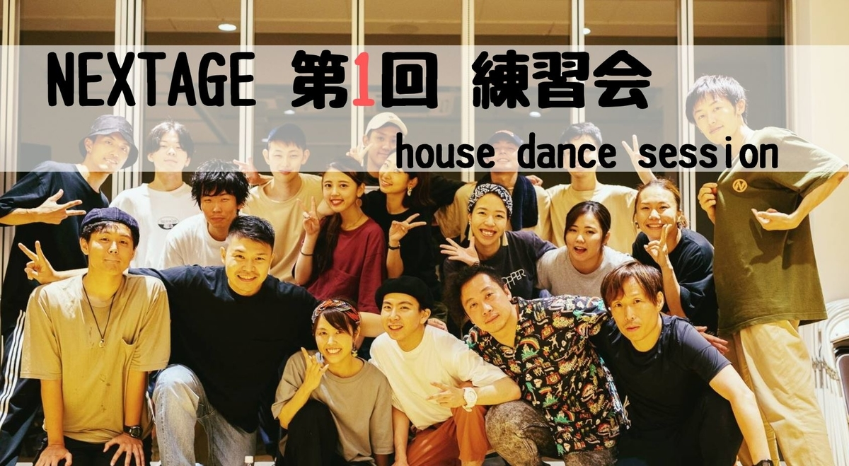 f:id:dancing-doctor:20190915172829j:plain