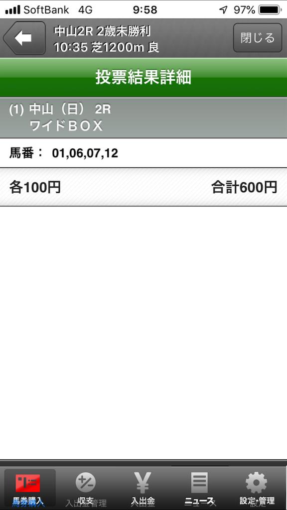 f:id:dancing-yoppy:20190929100058p:image