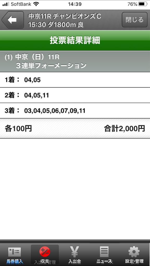 f:id:dancing-yoppy:20191201144726p:image