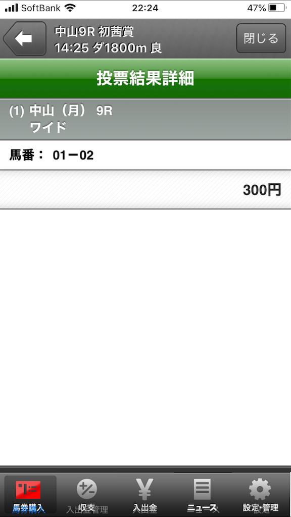 f:id:dancing-yoppy:20200106071343p:image
