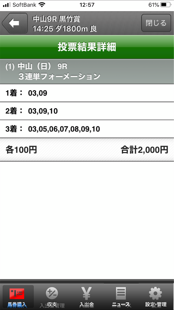 f:id:dancing-yoppy:20200112130546p:image