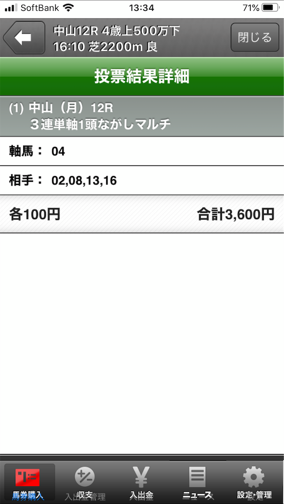 f:id:dancing-yoppy:20200113133723p:image