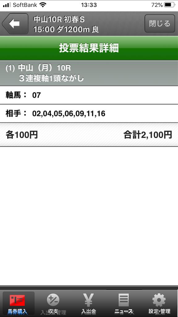 f:id:dancing-yoppy:20200113133731p:image
