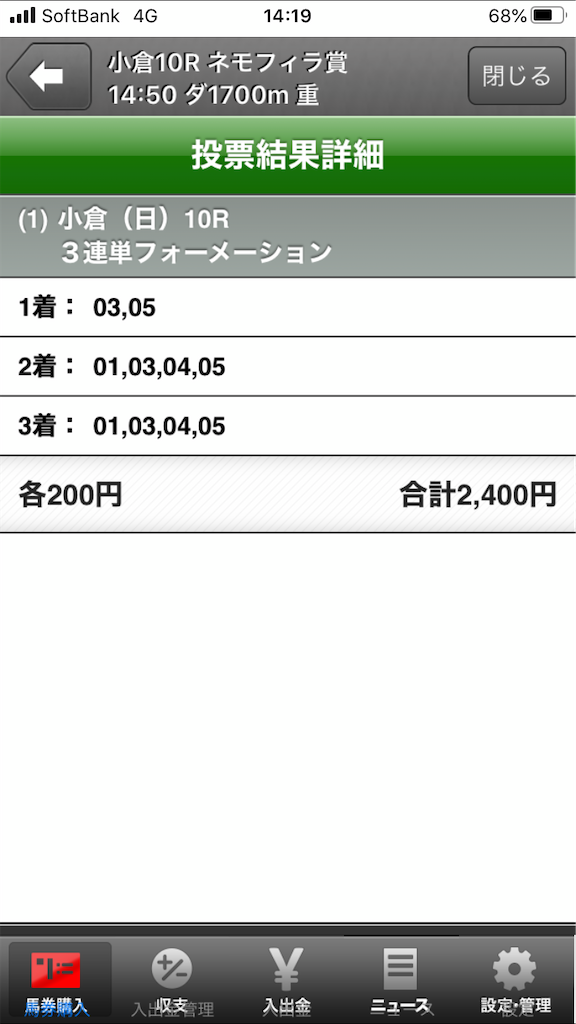f:id:dancing-yoppy:20200119142416p:image