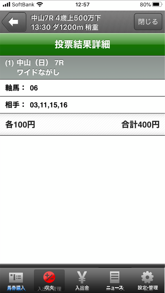 f:id:dancing-yoppy:20200126130434p:image