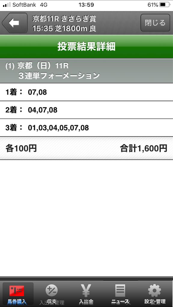 f:id:dancing-yoppy:20200209142335p:image
