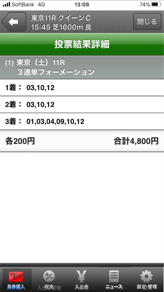 f:id:dancing-yoppy:20200215133510p:image
