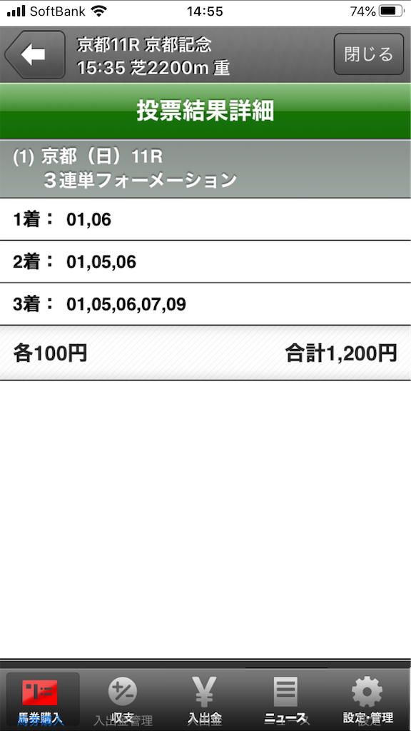 f:id:dancing-yoppy:20200216150517p:image