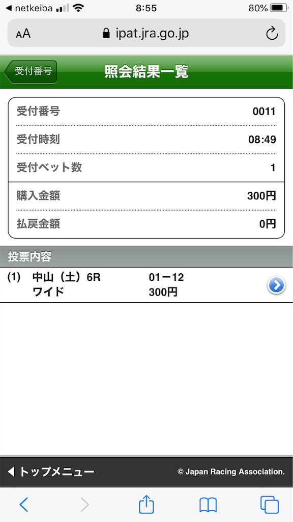 f:id:dancing-yoppy:20200321090610p:image
