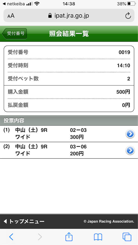 f:id:dancing-yoppy:20200321143946p:image