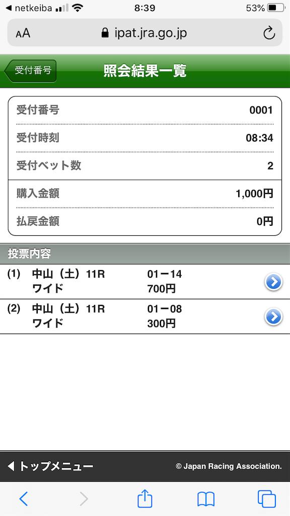 f:id:dancing-yoppy:20200328085737p:image