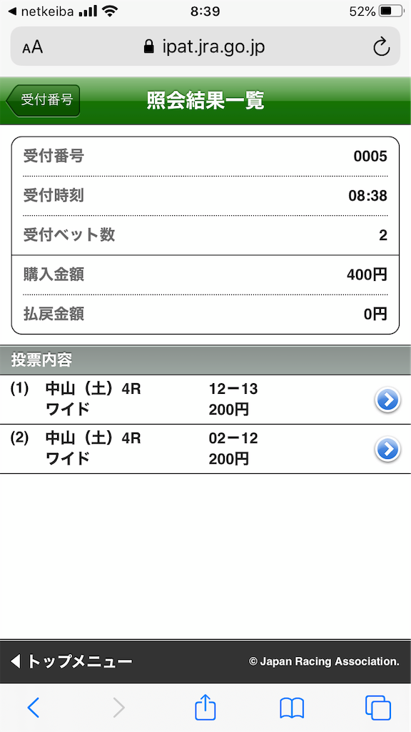 f:id:dancing-yoppy:20200328085745p:image